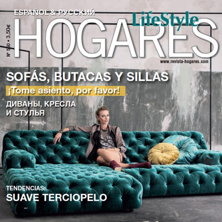 revista hogares liverpool orejero